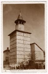 Часовниковата кула, построена 1762г. На върха й може да се види кръстът, поставен от Освободителите