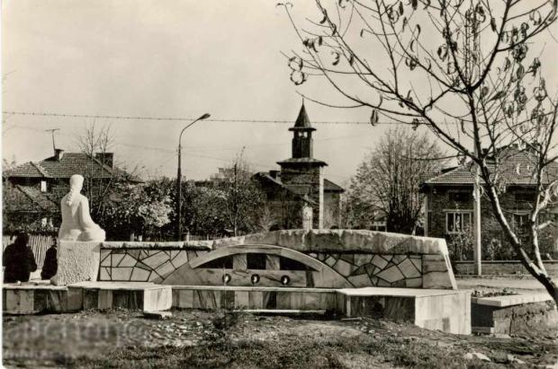 Old postcard - Berkovitsa, view
