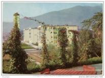 "Берковица - хотел ""Мрамор"""