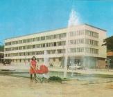 Център и фонтан