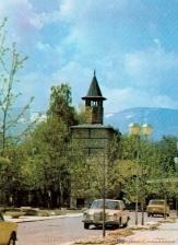 Часовниковата кула от 1762г.