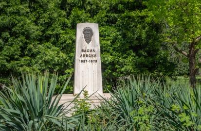 Паметник на Васил Левски в град Берковица