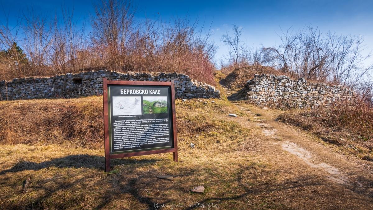Информационна табела за крепоста на Калето